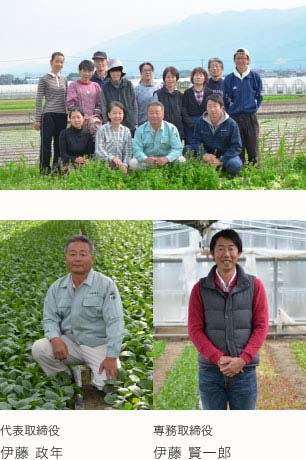 土づくり、栽培、お届けまでベジハートのこだわりを