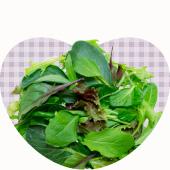ベジハートの野菜たち、ベビーリーフ