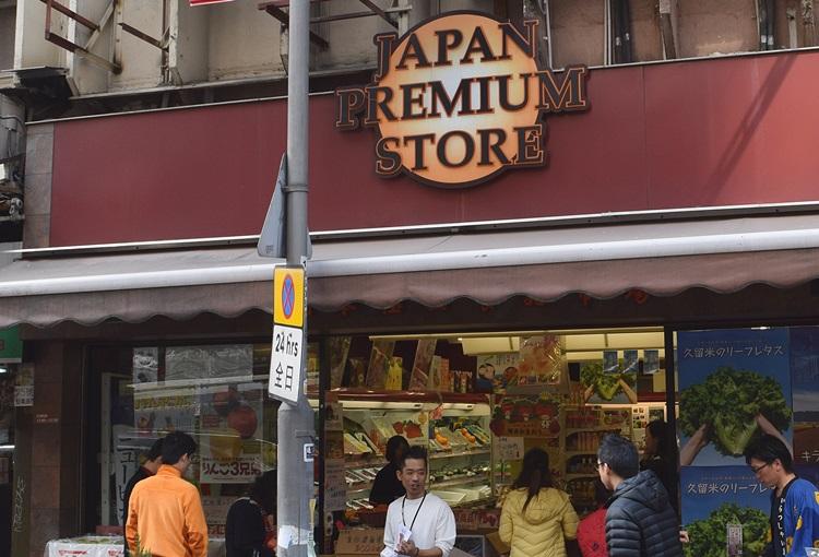 久留米市の野菜を香港のジャパンプレミアムストアで販売