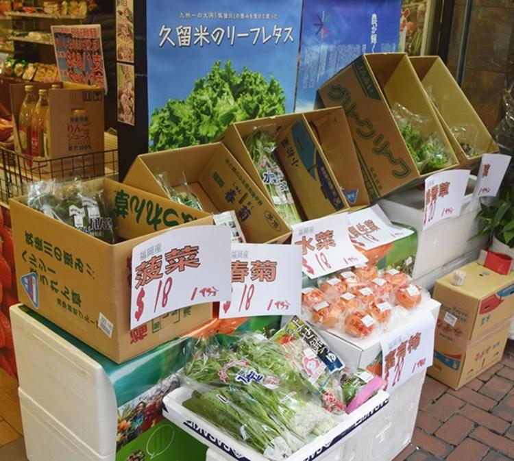 香港のジャパンプレミアムストアに並べられた福岡県久留米産の野菜
